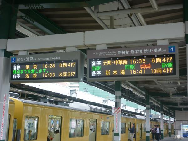 2013-05-19 練馬駅電光掲示板