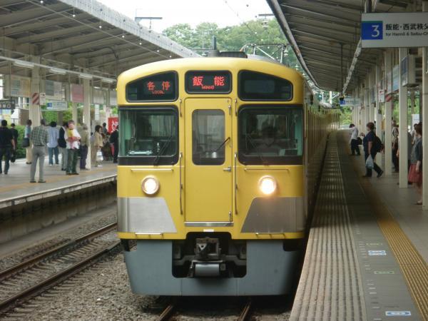 2013-05-25 西武2085F 各停飯能行き