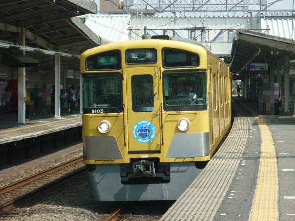 2013-05-25 西武9105F 準急飯能行き1