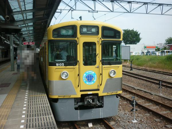 2013-05-25 西武9105F 準急飯能行き2