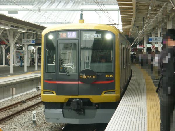 2013-05-25 東急4110F 快急元町・中華街行き