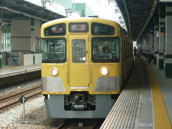 2013-05-26 西武2083F 各停所沢行き2