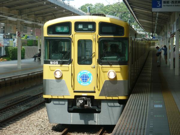 2013-05-26 西武9105F 準急飯能行き1