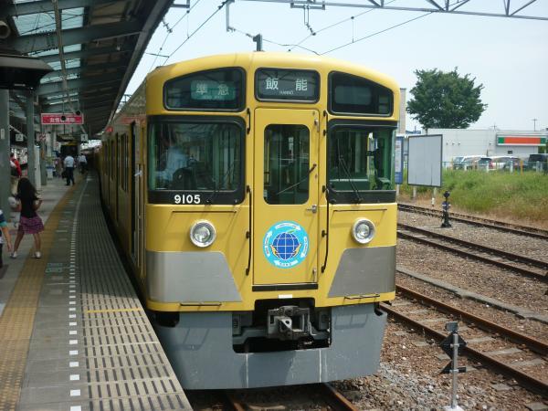2013-05-26 西武9105F 準急飯能行き2