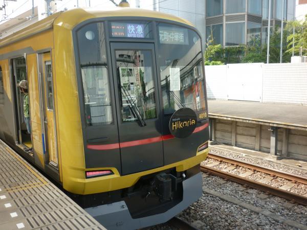 2013-05-26 東急4110F 快急元町・中華街行き2