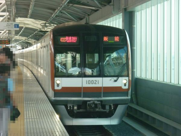 2013-06-09 メトロ10121F 快速急行飯能行き