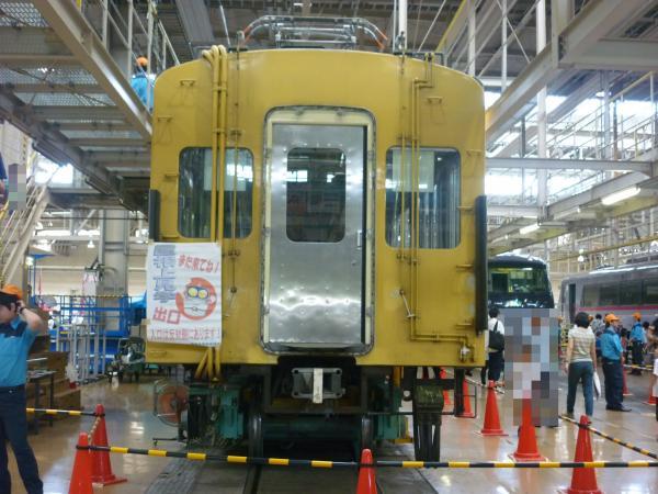 2013-06-09 西武2539F 3