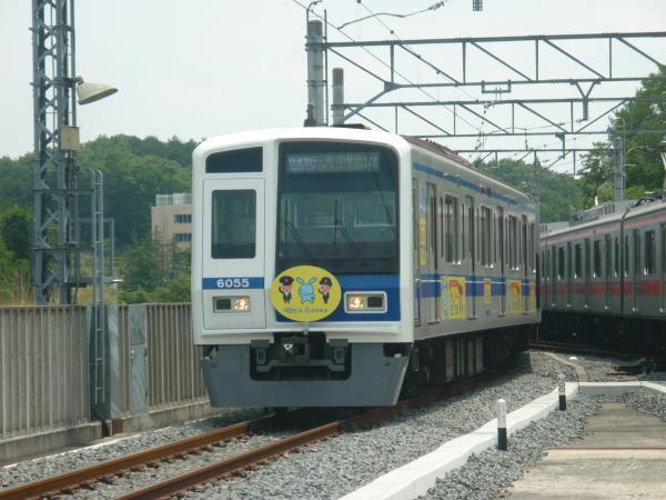 2013-06-09 西武6155F 快速急行元町・中華街行き