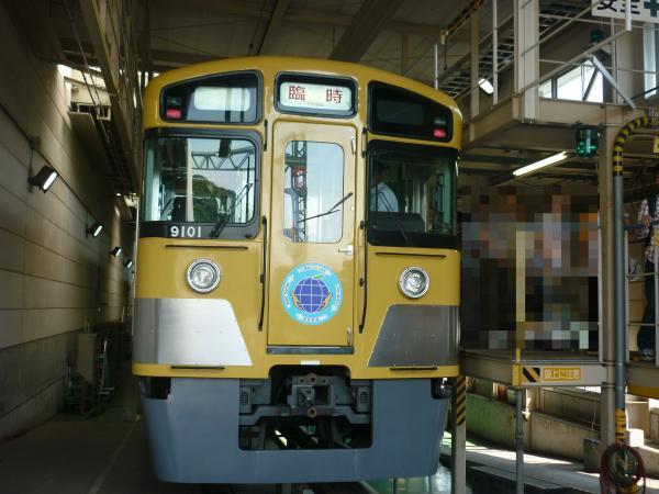 2013-06-09 西武9101F 臨時2