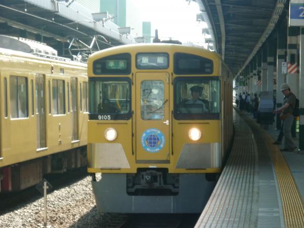 2013-06-09 西武9105F 準急飯能行き1