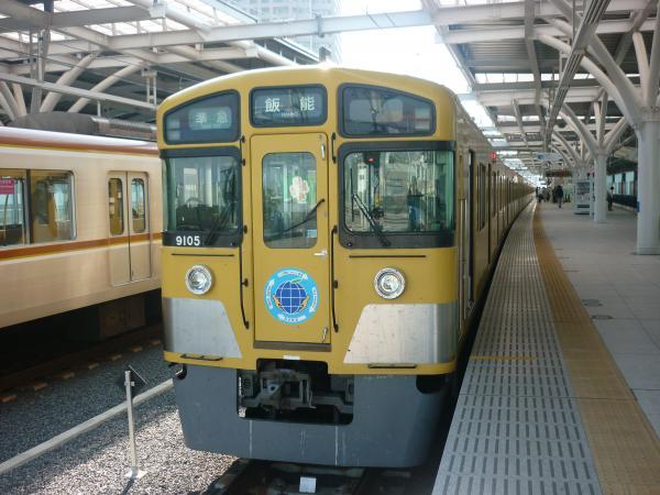 2013-06-09 西武9105F 準急飯能行き2