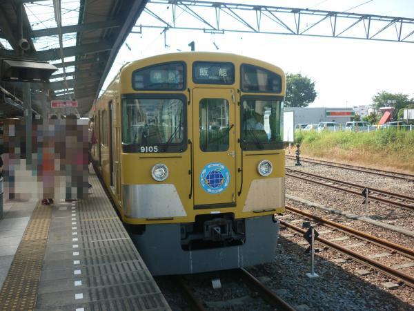 2013-06-09 西武9105F 準急飯能行き3