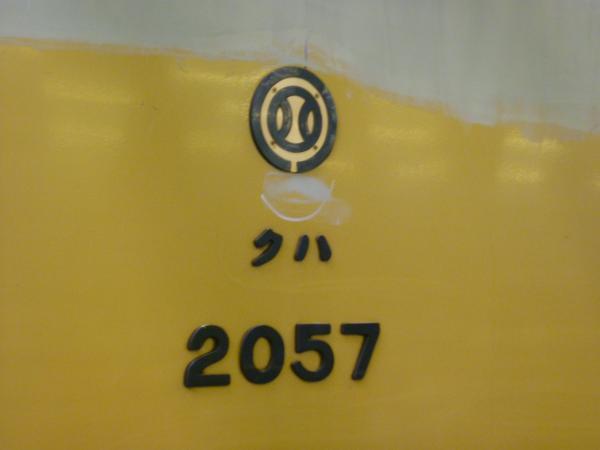 2013-06-09 西武クハ2057