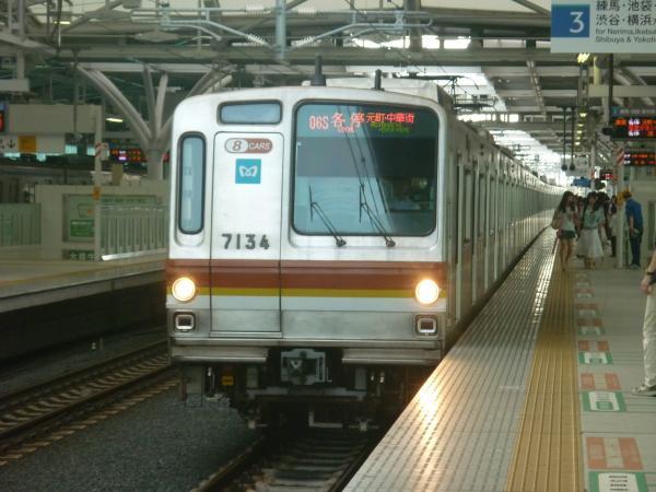 2013-06-15 メトロ7134F 各停元町・中華街行き
