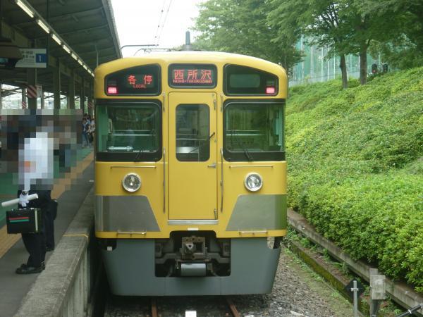 2013-06-15 西武2097F 各停西所沢行き