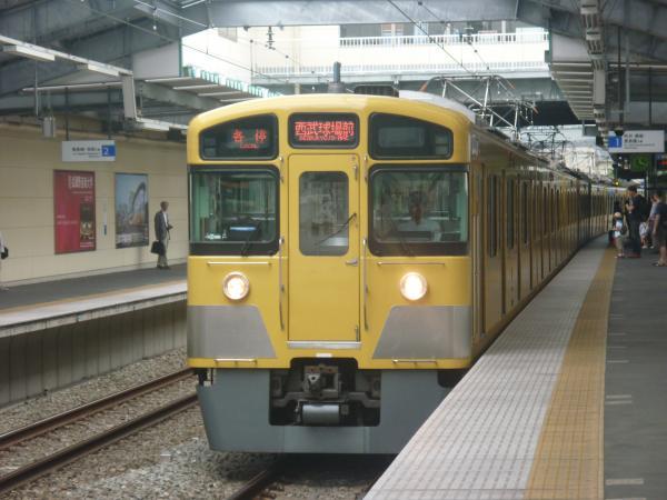 2013-06-15 西武2097F 各停西武球場前行き1