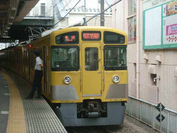 2013-06-15 西武2097F 各停西武球場前行き3