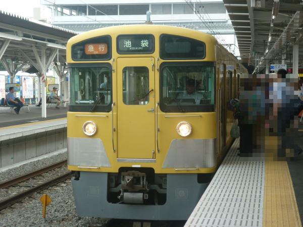 2013-06-15 西武2461F+2501F+2503F 急行池袋行き2