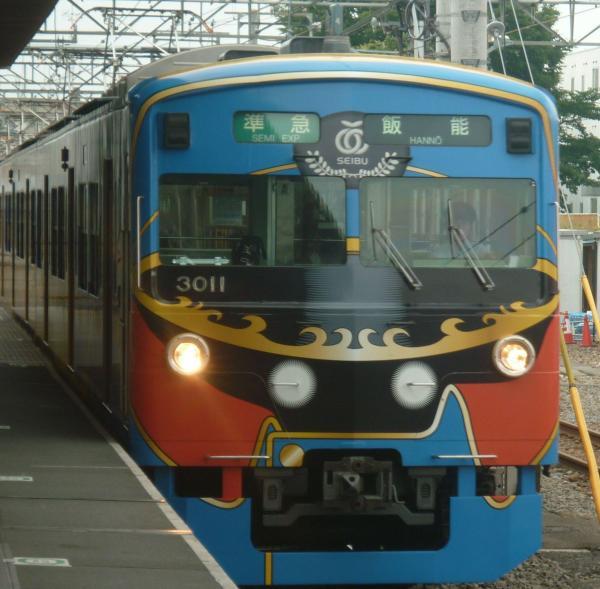 2013-06-15 西武3011F 準急飯能行き1