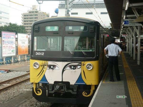 2013-06-15 西武3011F 準急飯能行き2