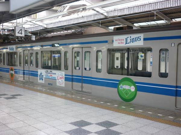 2013-06-15 西武6152F 埼玉西武ライオンズ×横浜DeNA ラッピング