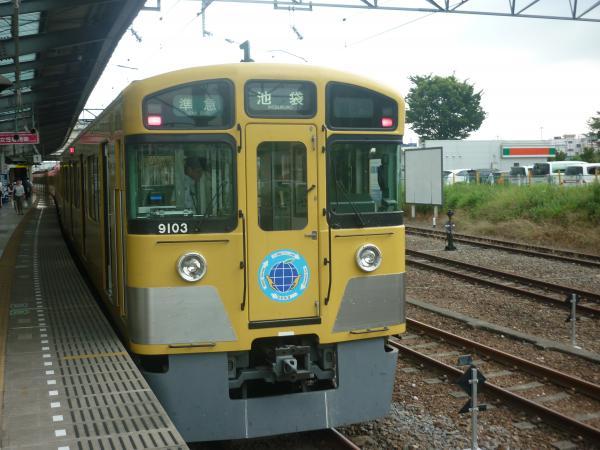 2013-06-15 西武9103F 準急池袋行き