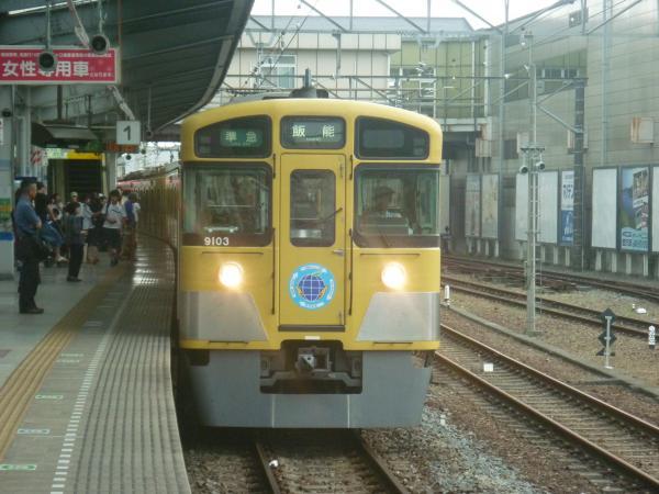 2013-06-15 西武9103F 準急飯能行き1