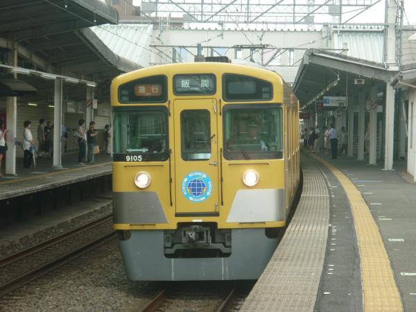 2013-06-15 西武9105F 急行飯能行き1