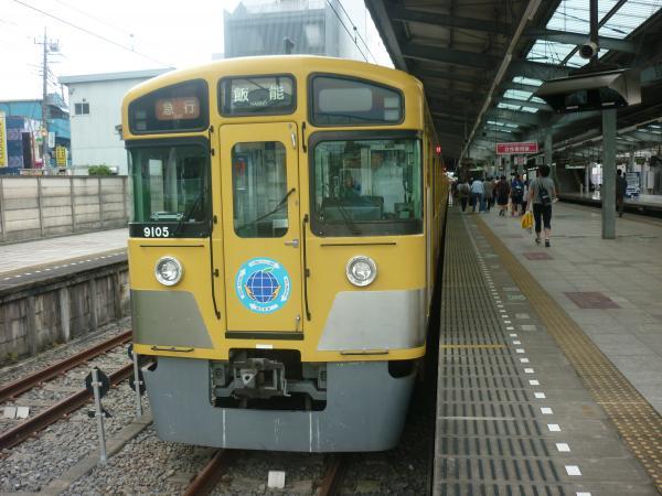 2013-06-15 西武9105F 急行飯能行き2