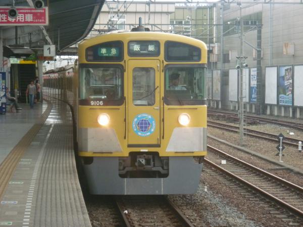 2013-06-15 西武9106F 準急飯能行き