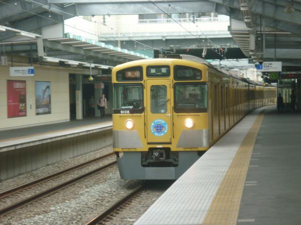 2013-06-15 西武9108F 急行飯能行き