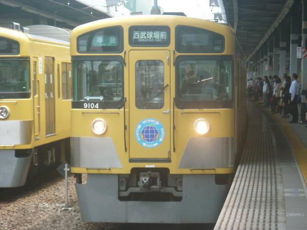 西武9104F 準急西武球場前行き1 2012-06-24
