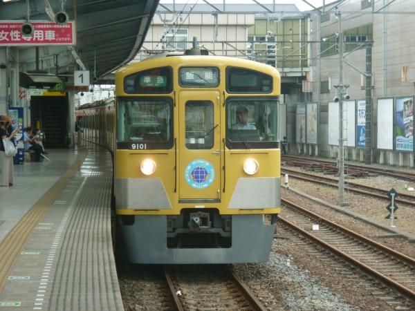 2013-06-22 西武9101F 準急飯能行き1