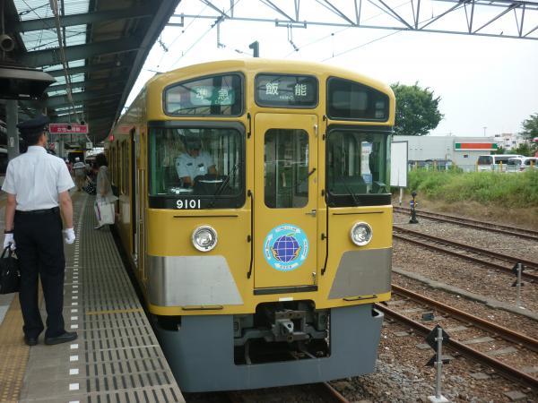 2013-06-22 西武9101F 準急飯能行き2