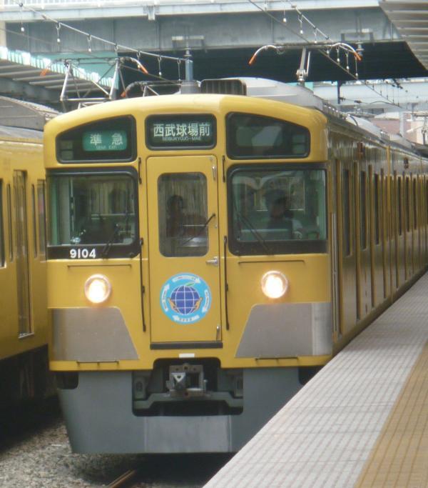 2013-06-22 西武9104F 準急西武球場前行き