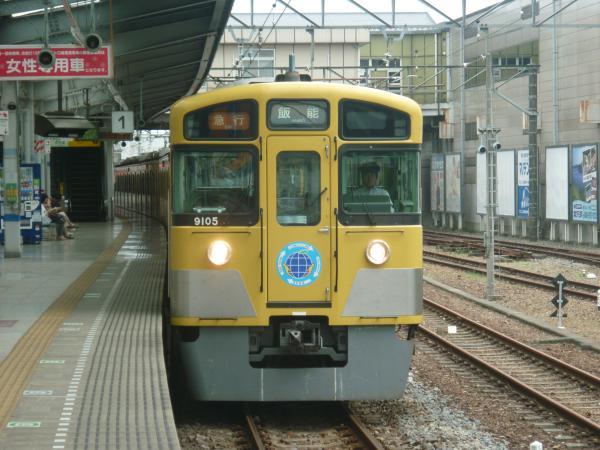 2013-06-22 西武9105F 急行飯能行き1