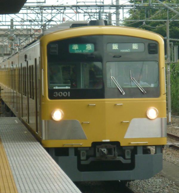 2013-06-22 西武3001F 準急飯能行き1
