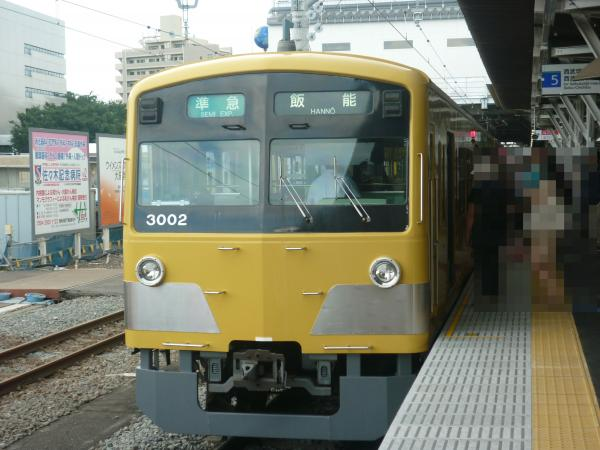 2013-06-22 西武3001F 準急飯能行き2