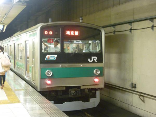 2013-06-23 埼京線205系ハエ16編成 新宿行き1