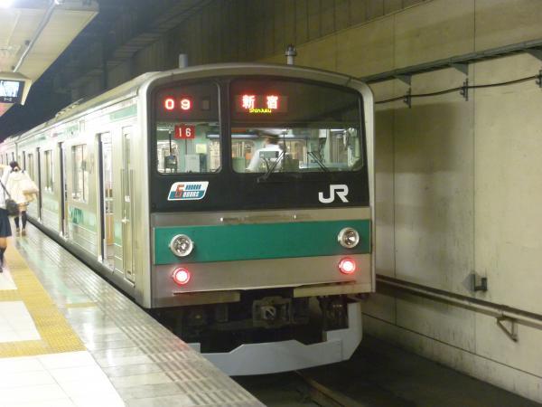 2013-06-23 埼京線205系ハエ16編成 新宿行き2