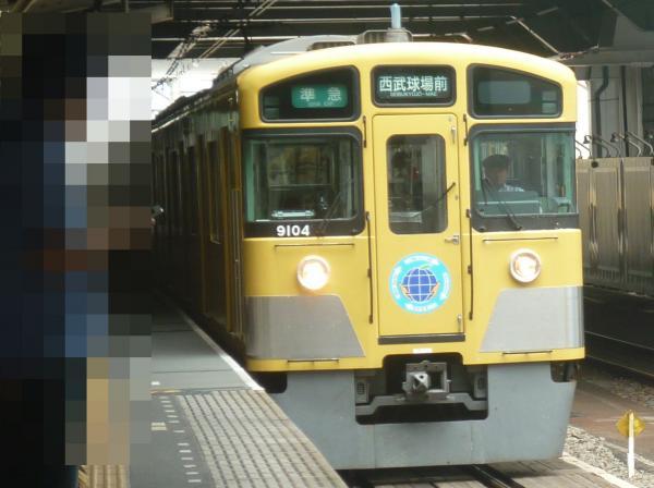 西武9104F 準急西武球場前行き4 2012-06-24