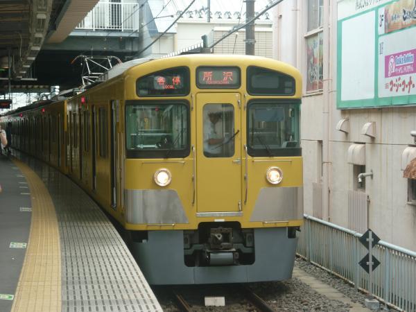 2013-06-29 西武2085F 各停所沢行き3
