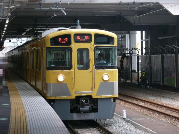 2013-06-29 西武2097F 各停飯能行き1