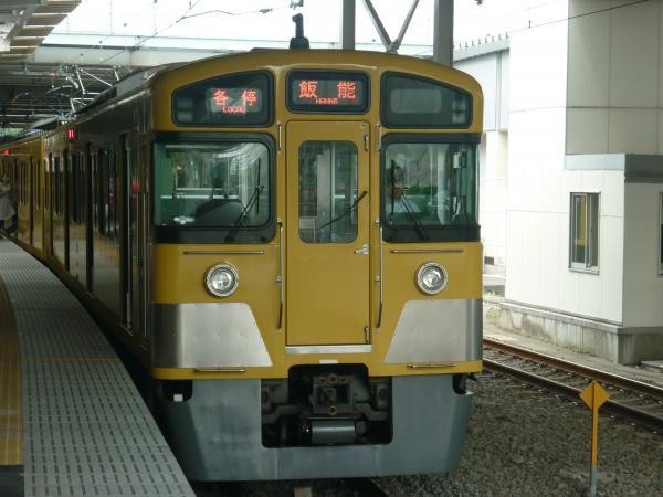 2013-06-29 西武2097F 各停飯能行き2