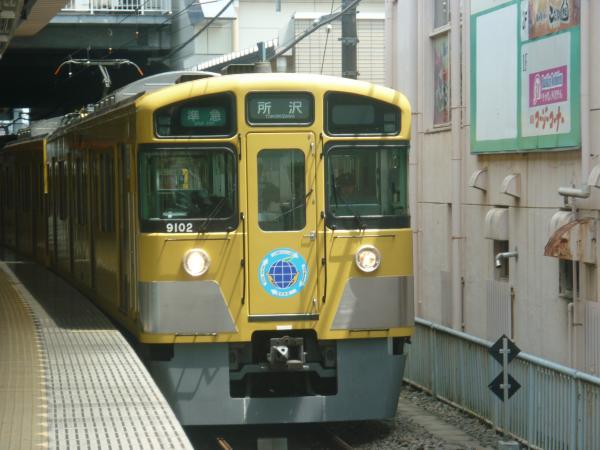 2013-06-29 西武9102F 準急所沢行き