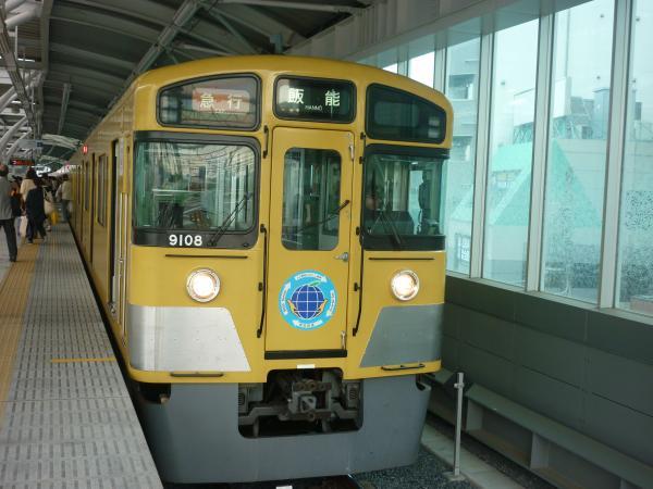 2013-06-29 西武9108F 急行飯能行き3