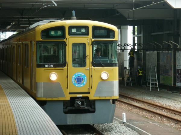 2013-06-29 西武9108F 準急飯能行き1