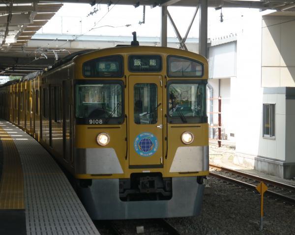 2013-06-29 西武9108F 準急飯能行き3