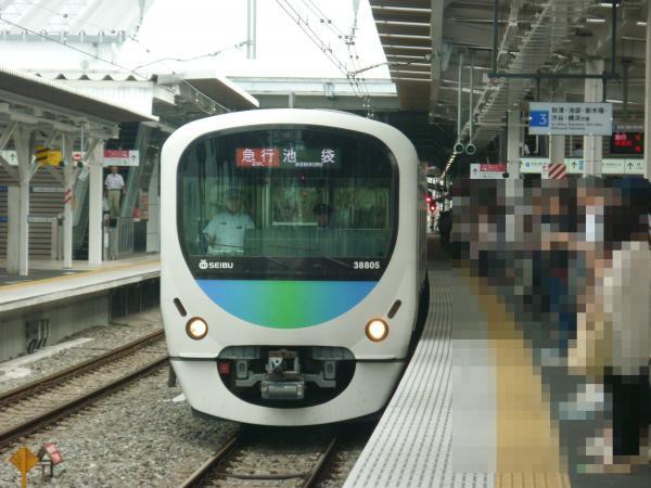 2013-06-29 西武32103F+38105F 急行池袋行き1