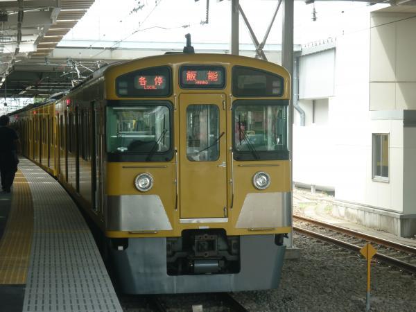 2013-07-06 西武2097F 各停飯能行き2